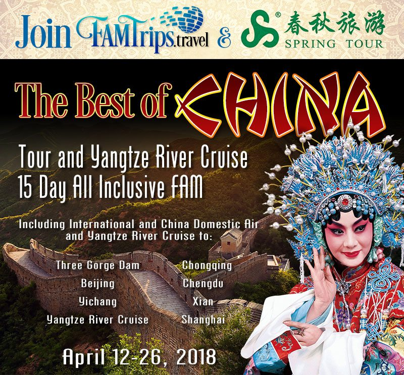 The Best of China 2018!