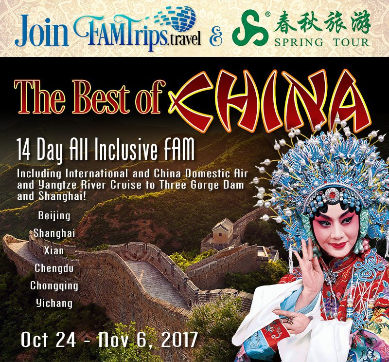 The Best of China 2017!